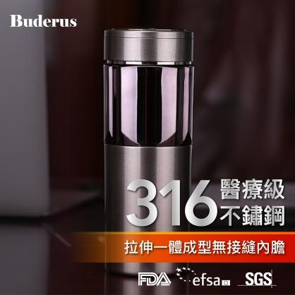 陶瓷保溫瓶 TA007