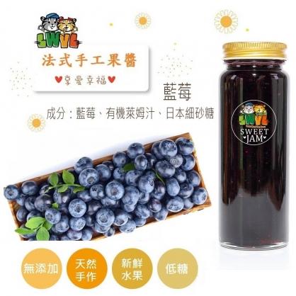 LWYL愛你所愛 寶寶果醬法式手工果醬系列 享愛幸福藍莓果醬 新鮮水果天然手作低糖無添加