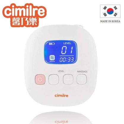 Cimilre馨乃樂 升級版雙邊自動集乳器-F1攜帶型