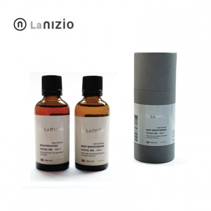 Nizio 英國威爾斯 臉部煥活逆齡修護精華油 臉部深層保濕精華油 孕婦可用臉部按摩油精華油