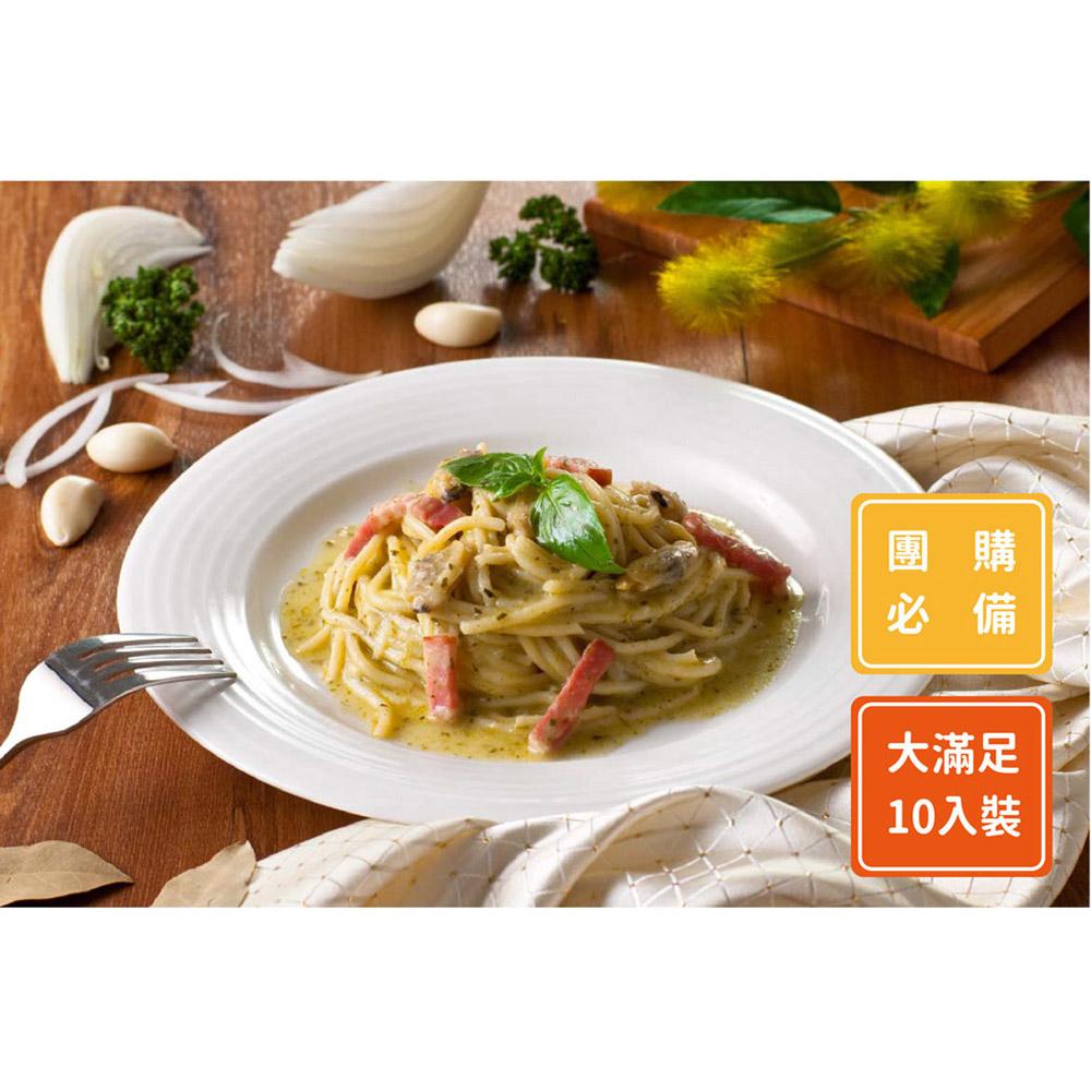 青醬海瓜子義大利麵10入組