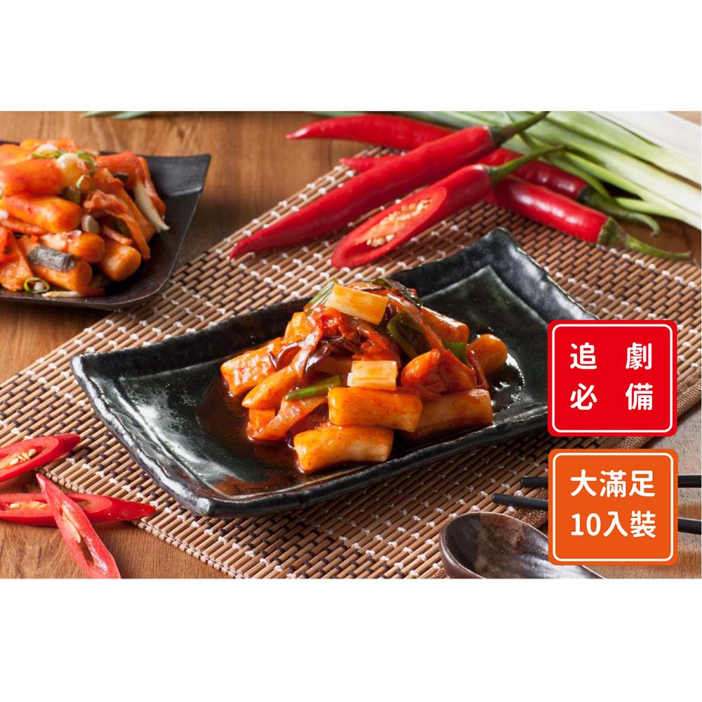 韓式泡菜年糕超值分享10入組