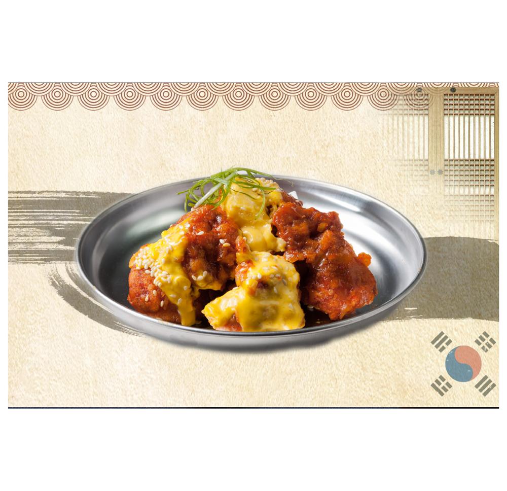 韓式起司炸雞