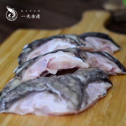 龍虎斑魚下巴 400g