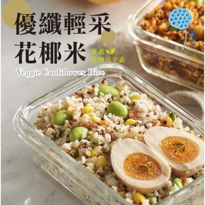 花椰米系列➤優纖輕采花椰米200G-蛋素/五辛素