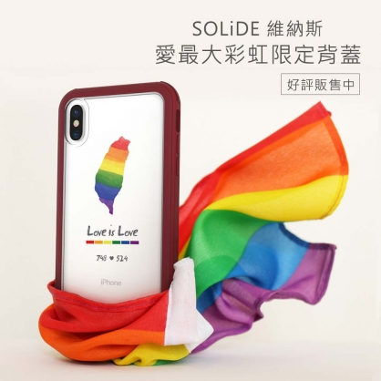 SOLiDE|維納斯 設計背蓋 iPhone 6/7/8/plus/XS/X/MAX/XR