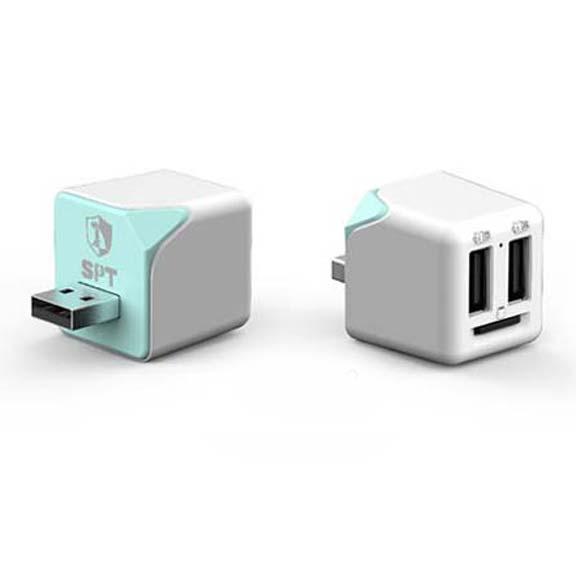 SPT|iLink Backup Dual 二代蘋果雙埠備份管家 iPhone 備份豆腐頭 藍色