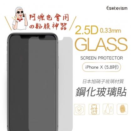 Esoterism|貼膜神器  2.5D半版透光保貼 iPhone X / XS