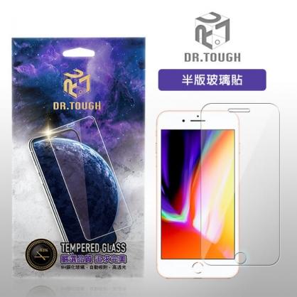 DR.TOUGH硬博士|強化玻璃保護貼 (半版)
