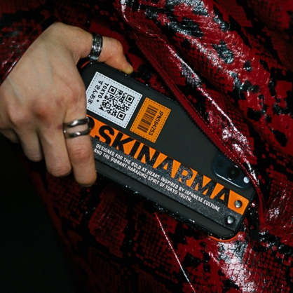Skinarma 日本潮牌|Dotto 抗菌帶夜光腕帶支架防摔保護殼 iPhone12/12 Pro/12 Pro Max