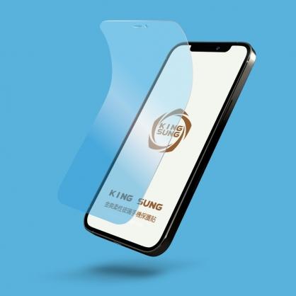 KINGSUNG|輕鬆貼 柔性軟膜螢幕保護貼 (2.5D半滿版) 亮面倒角 iPhone 12/12 Pro/12 Pro Max