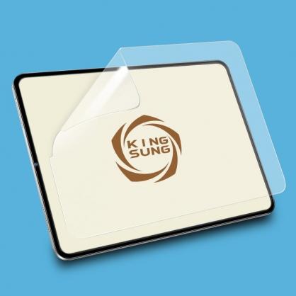 KINGSUNG|輕鬆貼 柔性軟膜螢幕保護貼 iPad 10.2吋/iPad 10.9吋/iPad Pro 11吋/iPad Pro 12.9吋