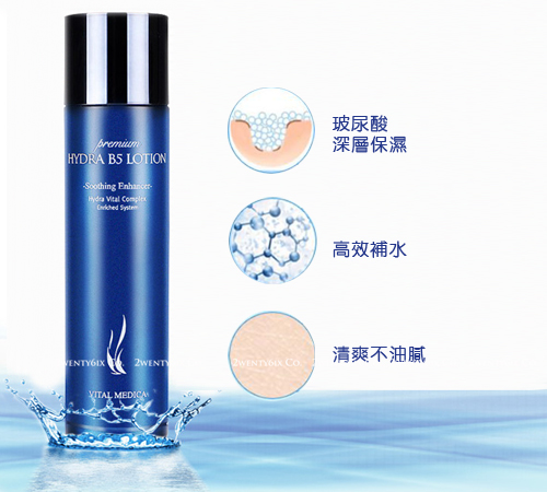 ★韓國 AHC ★Premium B5 高效玻尿酸保濕乳液120ml( 吸收1000倍水分子)