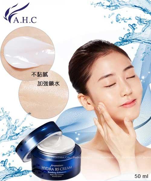 ★韓國 AHC ★Premium B5 高效玻尿酸保濕面霜 50ml ( 吸收1000倍水分子)