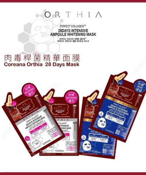 ★韓國 COREANA ★ ORTHIA AMPOULE MASK 安瓶保濕精華面膜 (10片/盒)