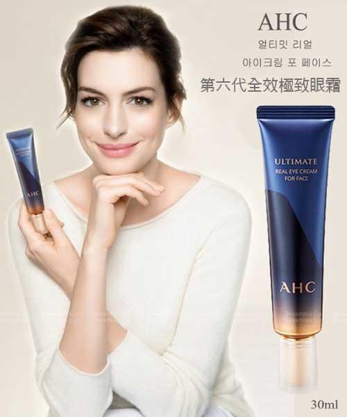 ★韓國 AHC ★ The Pure Eye Cream for Face 第六代全效眼霜 30ml (推薦乾膚使用)