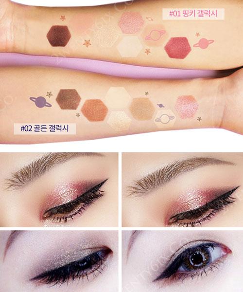 ★韓國 ETUDE HOUSE ★ (限量) 宇宙星空 七色眼影盤 (黑星球/紫星球)