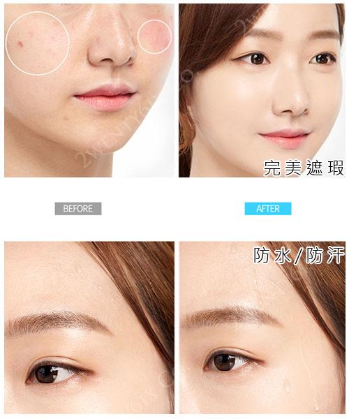 ★韓國 April Skin ★ 完美魔法 遮瑕/防曬/控油氣墊 SPF50+/PA+++