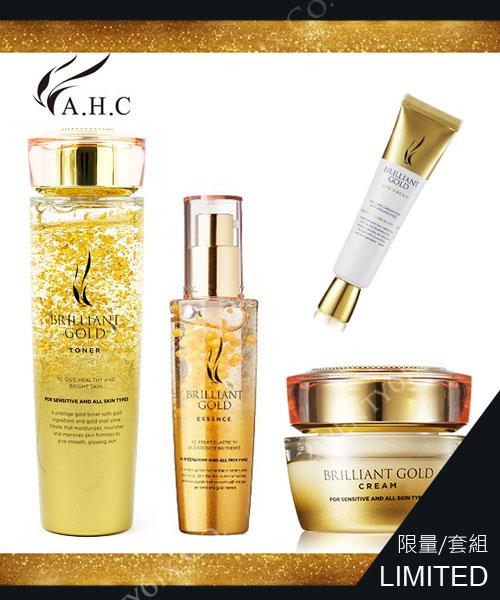 ★韓國 AHC ★ Brilliant Gold 黃金尊爵基礎護理 3+2件套組