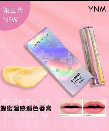 ★韓國 YNM ★ 時尚閃耀彩虹 溫感漸變色 保濕蜂蜜唇膏 3.6g