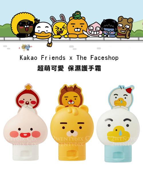 ★韓國 Kakao x The Faceshop ★ 超萌可愛 保濕護手霜 (桃子-蜜桃/獅子-酪梨/ 鴨子-木槿花) 60ml
