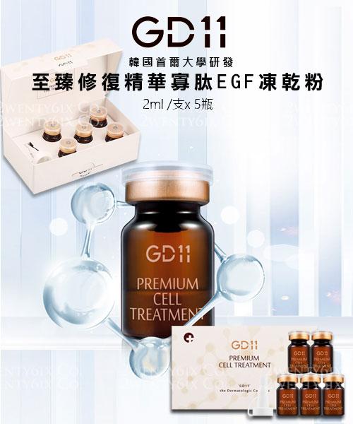 ★韓國 Neogen ★ SUR. MEDIC+ AMPOULE 專業塗抹式亮白保濕安瓶精華 (白玉)(10支/盒)