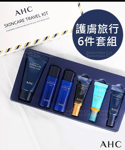 ★韓國 AHC ★ B5高濃度保濕玻尿酸 <護膚旅行6件中樣套組>