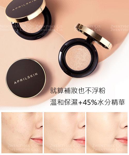 ★韓國 April Skin ★ 完美魔法雪白氣墊 SPF50+ PA+++ (3.0 第三代NEW金裝版)