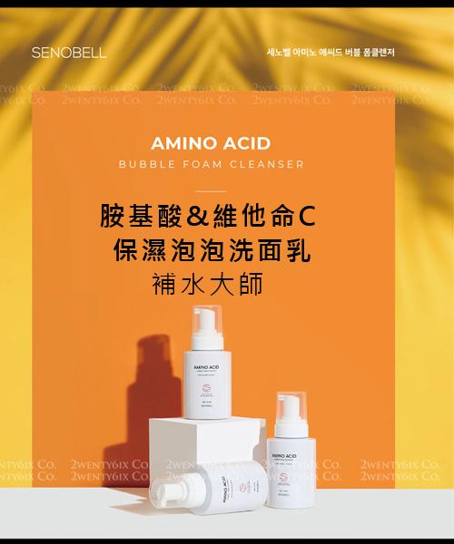 ★韓國 SENOBELL ★ AMINO ACID [胺基酸+維他命C] 保濕泡泡洗面乳 300ml