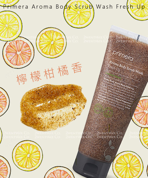 ★韓國 Primera ★ 身體溫和去角質沐浴磨砂膏-檸檬柑橘香 230ml