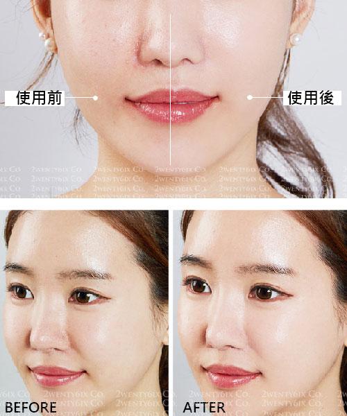 ★韓國 April Skin ★ 魔法隱形毛孔妝前乳  (遮蓋粗大毛孔神器 30g)