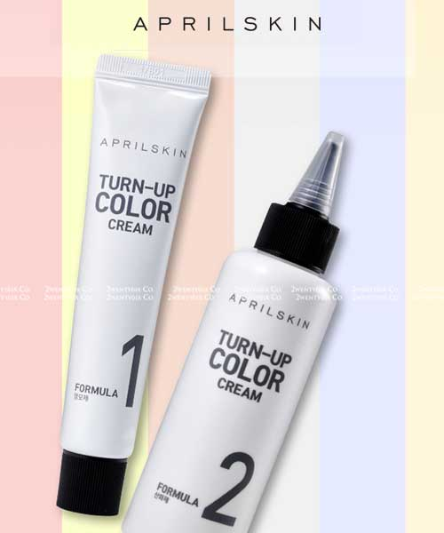 ★韓國 April Skin ★ Turn-up Color Cream 亮彩長效染髮霜組 (7色)(長效型)