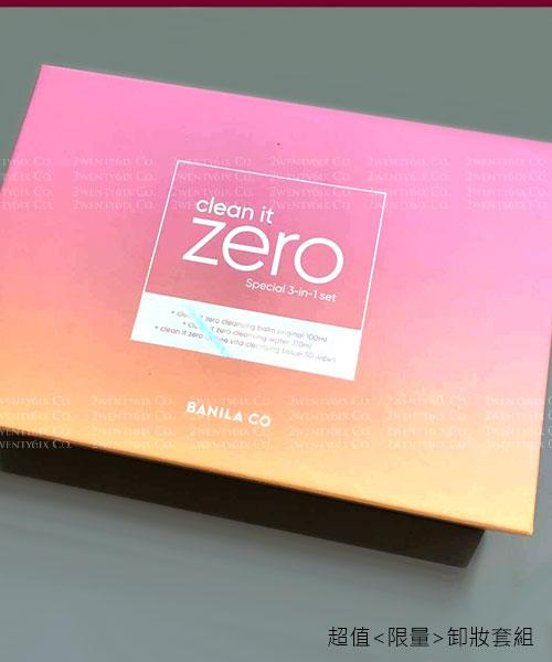 ★韓國 Banila Co ★ ZERO 超值保濕卸妝套組 (卸妝水+卸妝濕紙巾+新款卸妝膏)