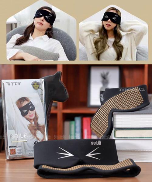 ★韓國 Salua★ 專利鍺元素 按摩顆粒健康保健睡眠眼罩