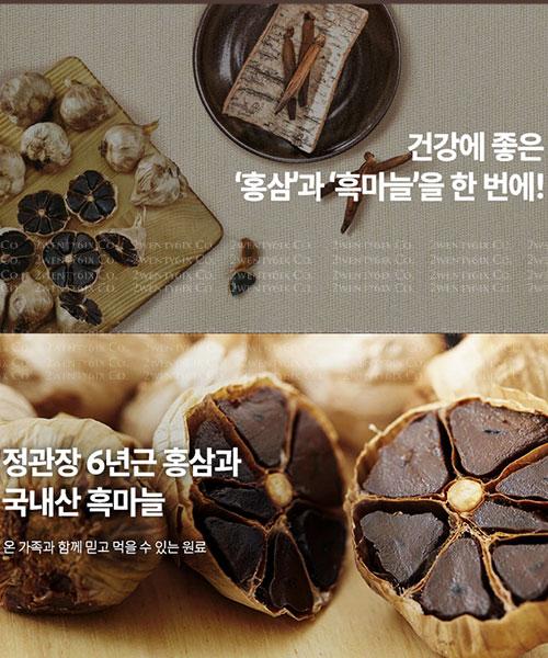 ★韓國《正官庄》★皇家六年根高麗紅蔘 黑蒜濃縮口服飲 50mlx30袋