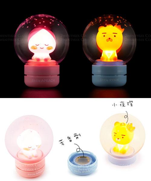 ★韓國Kakao Friends★超萌小夜燈空氣清新芳香器/擴香(小萊恩&小桃子)+補充包