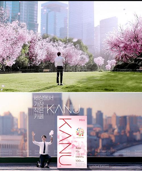 ★韓國KANU★ 《春季櫻花限量》KANU黑咖啡 & 櫻花不鏽鋼保溫杯 (隨機)