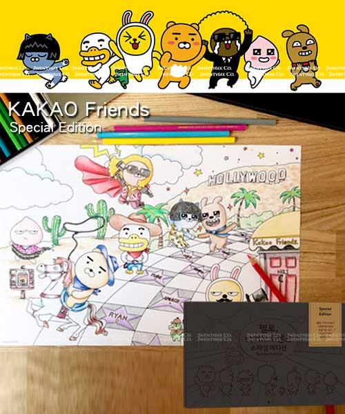 ★韓國Kakao Friends★Special Edition著色本 (黑色特別版 26頁)