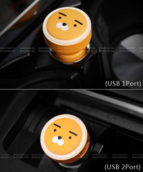 ★韓國Kakao Friends★LED超美光圈 完美3.0快速車充 (USB 1/2Port )
