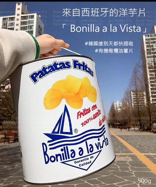 ★西班牙 Bonilla a la Vista★健康美味有機油漆桶洋芋片 500g