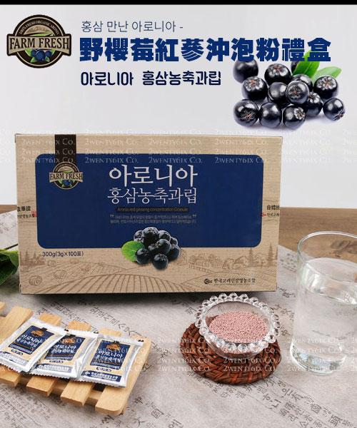 ★韓國Farm Fresh★ 野櫻莓紅蔘濃縮顆粒沖泡粉禮盒 3g x 28 包