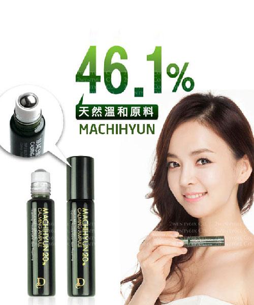 ★韓國Daycell★馬齒莧(20%)穩定舒緩肌膚安瓶滾珠 9ml