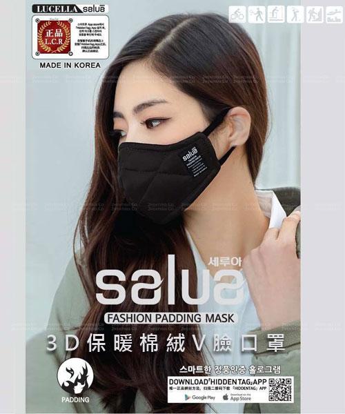 ★正韓Salua★3D超棉舒適保暖 壓線棉絨 V臉口罩 (1個入)