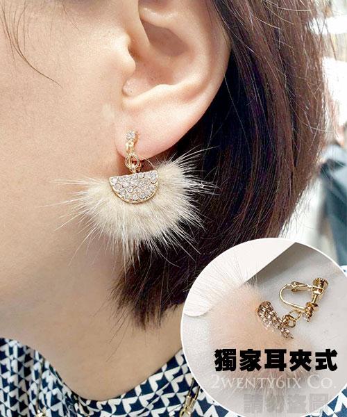 ★正韓設計師款《獨家耳夾式》★Chu Chu時尚925純銀閃耀水鑽半圓毛絨耳環 (4色)