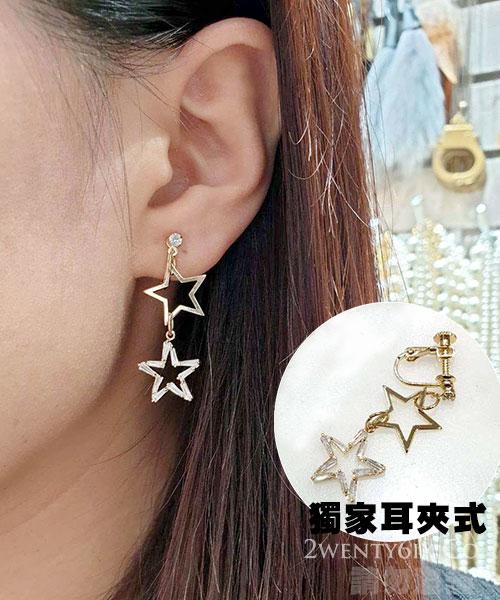 ★正韓設計師款《獨家耳夾式》★Tube Starts 時尚有型水晶星星串金屬圈星星水鑽耳環