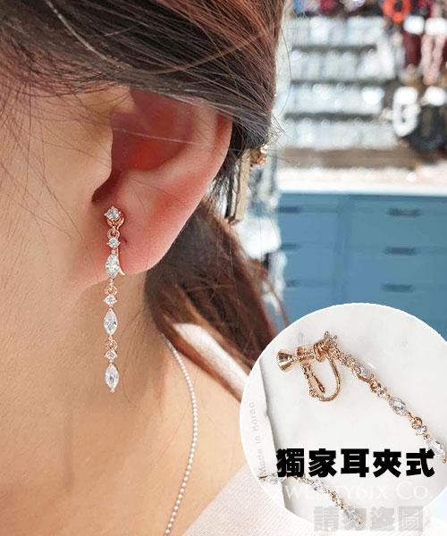 ★正韓設計師款《獨家耳夾式》★ShineStone 時尚閃耀直條水鑽吊墜耳環 (2色)