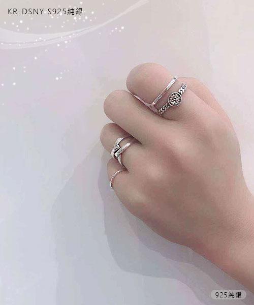 ★正韓設計師款★KR-DSNY S925純銀飾品 戒指系列(活動戒圍)