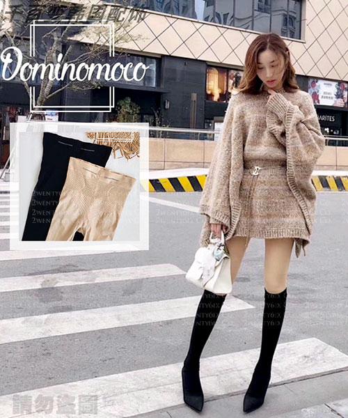 ★正韓Dominomoco★500D (冬季中等厚度) 牛奶襪 顯瘦褲襪 (黑色/膚色)