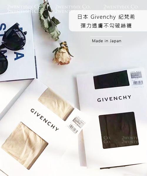 ★日本製 Givench紀梵希★彈力透膚不勾破絲襪 (10D)(2色)