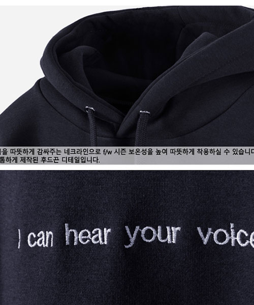 ★正韓★I cant hear your voice個性造型刺繡 大口袋帽T (四色)